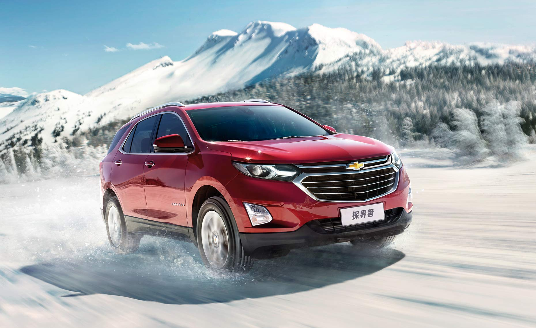 Chevrolet-Equinox-Mammoth-Mt